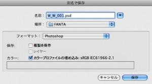 35別名_phot