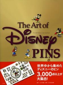 PINS2_2