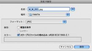 37別名_jpg