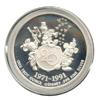 ディズニーグッズコレクション - コイン&メダル